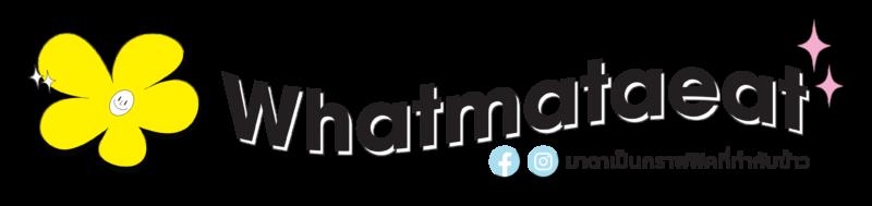 flower, logo, whatmataeat