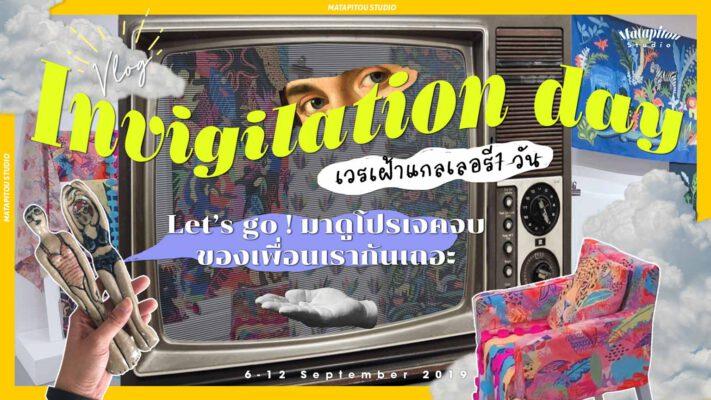 invigilation, gallery, aub